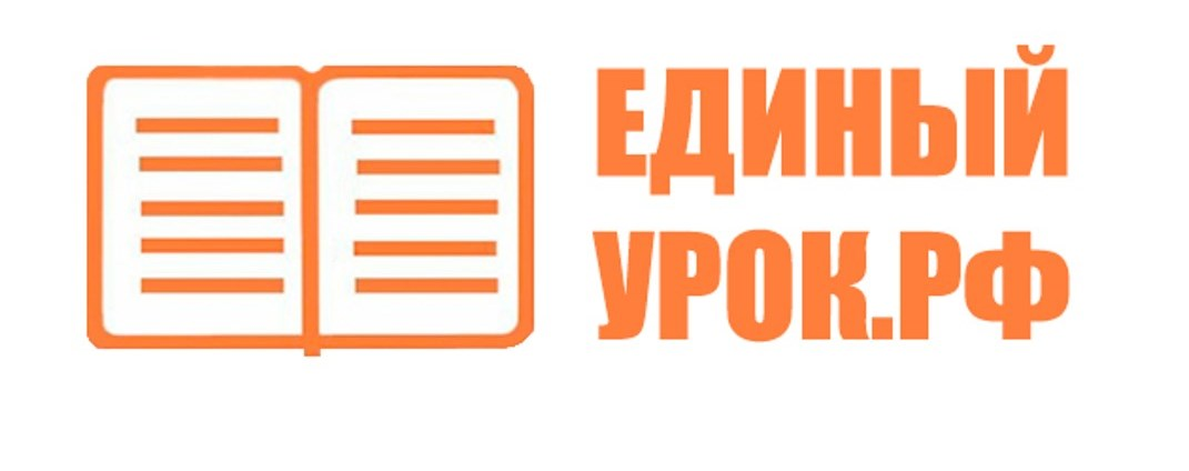 banner-edinyy-urok